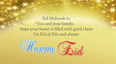 happy eid mubarak 2016 photo images wishes cards sms and