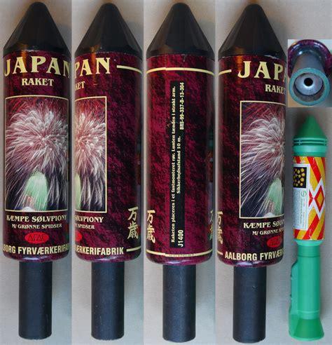 Raket Japan japan raket japan rakete aalborg fyrv 230 rkerifabrik
