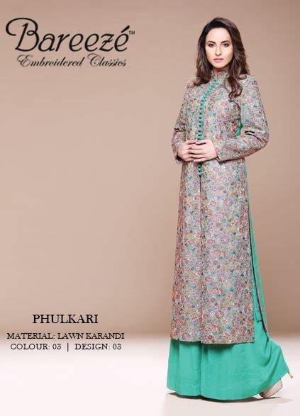 shirts and plazo pakistani suites long kameez with palazzo hijabi pinterest palazzo