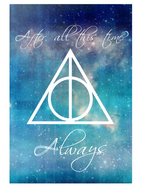 Harry Potter Wall Stickers always deathly hallows by amuratake on deviantart