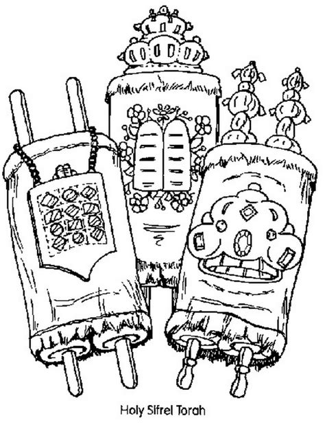 jewish coloring pages printable jewish coloring pages for kids simchat torah family