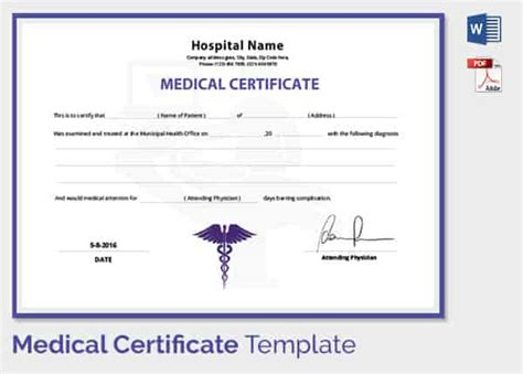 medical certificate template 1 png