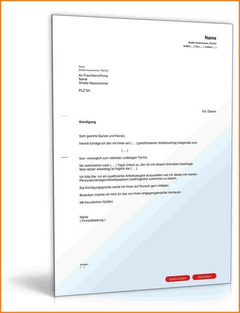 Musterbrief K Ndigung Arbeitsvertrag Arbeitnehmer muster anschreiben zusendung arbeitsvertrag 28 images