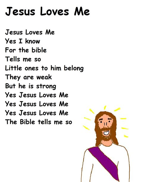 jesus loves me little lumps of oombula author miles burn