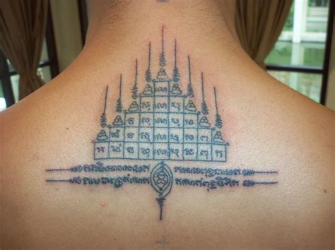 sak yant thai temple tattoos sak yant phuket 23