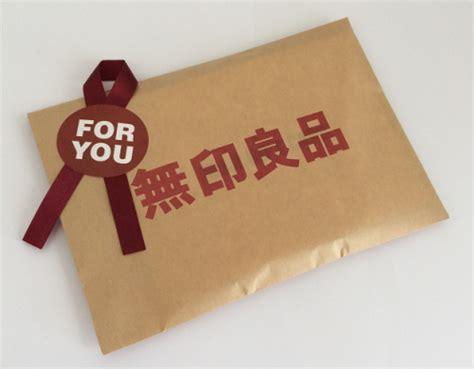 Muji Gift Card - muji gift card 無印良品が好きな方に最適な贈り物