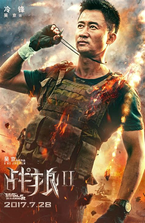 film warrior wolf warriors 2 movie dramapanda