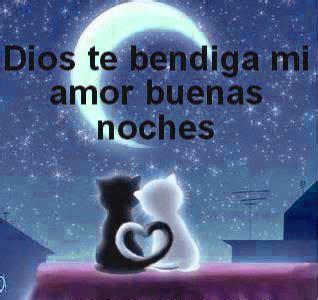 imagenes de linda noche amor enviar mensajes para decir buenas noches a mi amigo