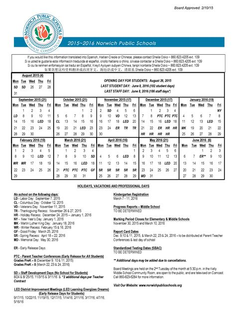 simmons college calendar 2015 16 new calendar template site
