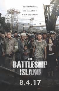 film drama usa most anticipated korean film of 2017 quot the battleship