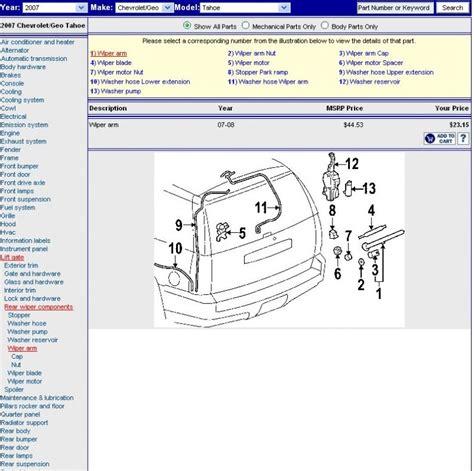 67d1233803292 rear wiper arm hose replacement gm parts