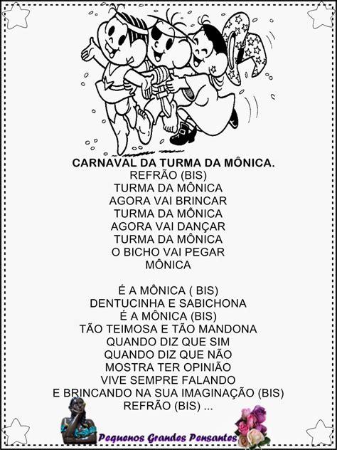 letras canciones para el carnaval 2014 view image pequenos grandes pensantes m 250 sicas para carnaval infantil