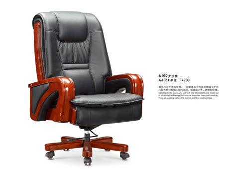 chaise de bureau haut de gamme haut de gamme ex 233 cutif bois massif steelcase chaise de
