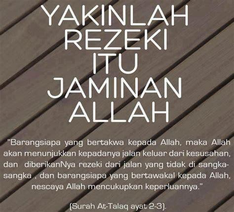 Buku Menjemput Rezeki 11 amalan menjemput rezeki my stormreaders