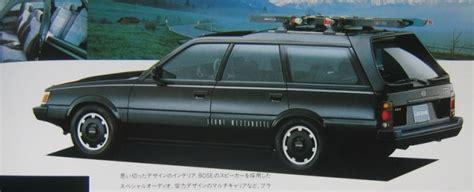 subaru leone wagon qotw which class of 1989 car is the greatest new jnc