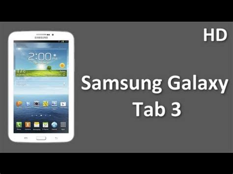 Samsung Tab 3 Wsvga Lcd samsung galaxy tab 3 price and specifications