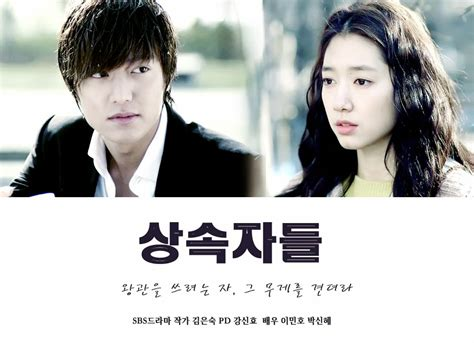 film korea the heirs heirs first episode review is the hype deserved