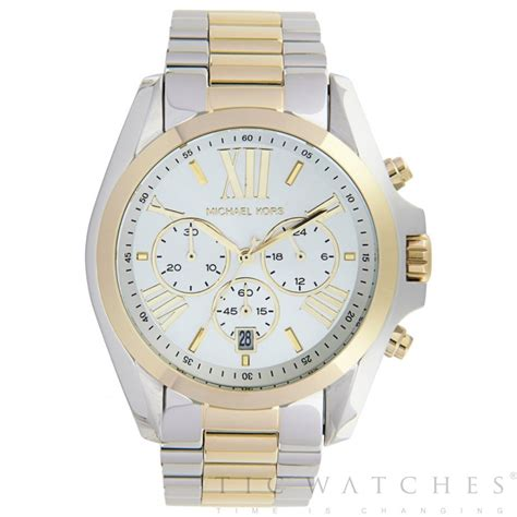 michael kors chronograph silver mk5627 cheapest