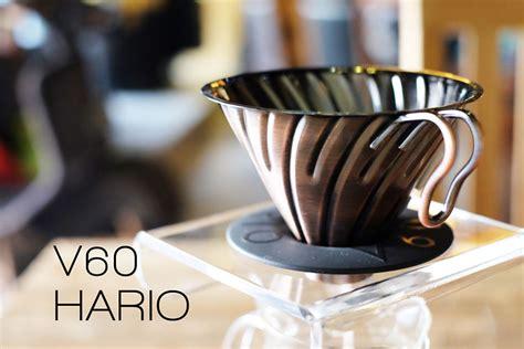 V 60 By Kopi Cilik v60 hario alat seduh kopi pour untuk seduhan kopi
