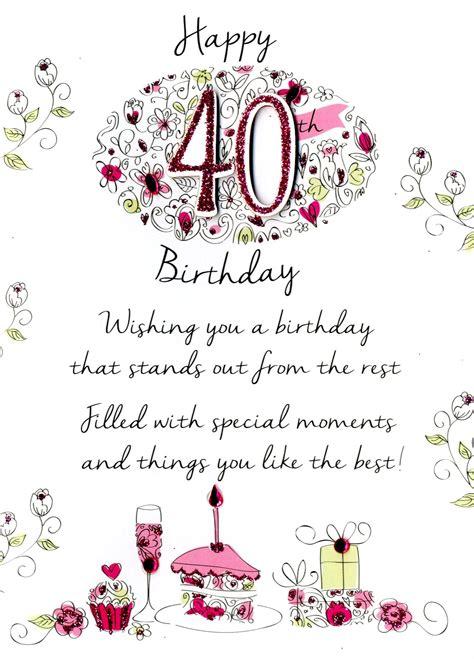 In 40th Birthday Card