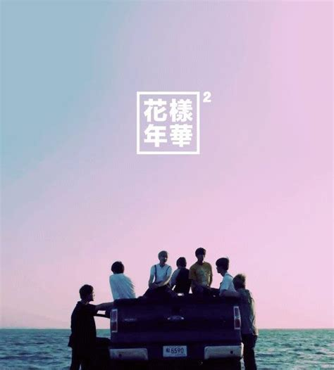 bts album wallpaper bts wallpaper k pop pinterest coming soon boys and