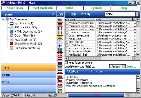 recycle bin data recovery software free download full version with crack free data recovery software