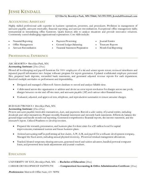 sle resume for payroll assistant accounting clerk sle resume 28 images cover letter