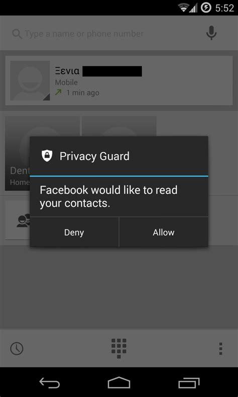 privacy guard android greece android η λεπτή γραμμή μεταξύ ιδιωτικότητας και χρηστικότητας