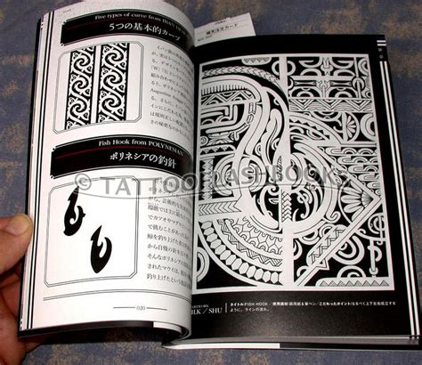 tattooflashbooks com fujimi mook tattoo design book