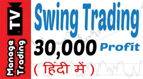 best swing trading book best books for swing trading 28 images swing trading