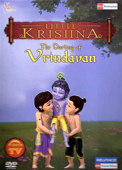 film kartun india film animasi little krishna the movie blog dofollow