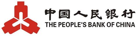 peoples bank china s bank of china plans to launch its own digital