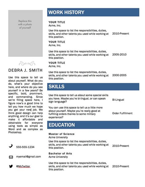 Free Word Templates E Commercewordpress Resume Templates Word