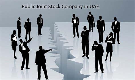 stock photo company public joint stock company uae pjsc dubai shams consultant