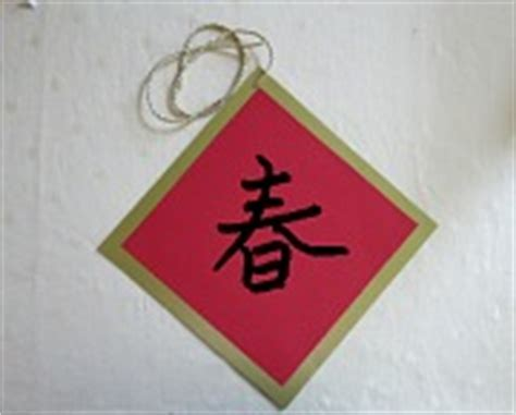new year banners to make new year crafts your own