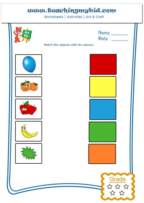 matching colors match colors printable activities