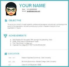 Best Resume Builder App 2015 by Modern Resume Template Resume Cv