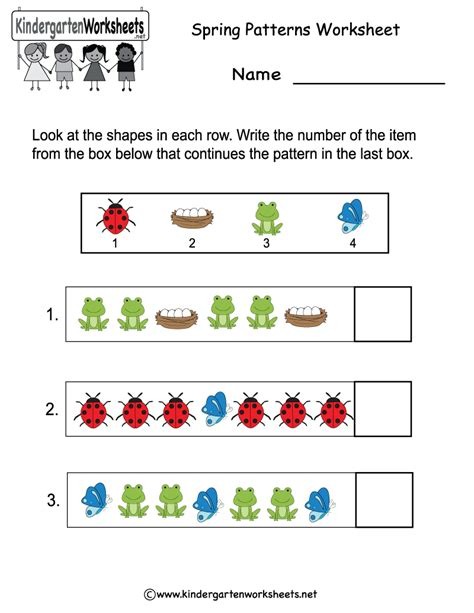 pattern exercises kindergarten kindergarten spring patterns worksheet printable spring