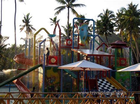 theme park kerala happy land theme park water park amusement park