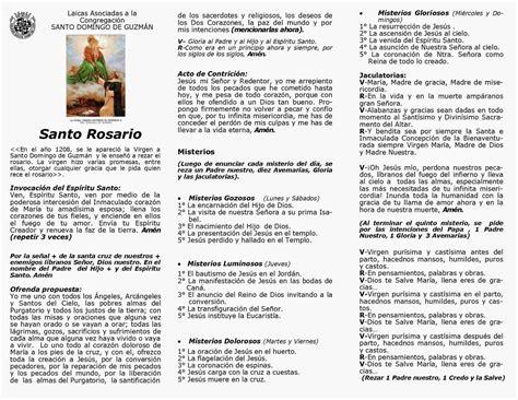 santo rosario completo para difuntos santo rosario de jaculatorias el jaculatorias para