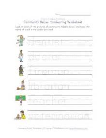 community helpers matching worksheet kindergarten