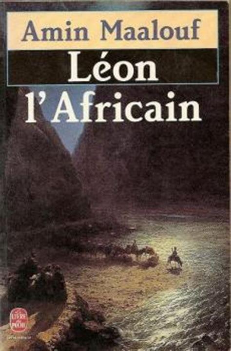 2253041939 leon l africain l 233 on l africain livraddict