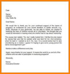thank you letter after receiving donation
