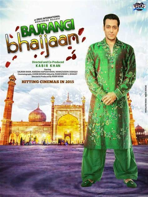 biography of movie bajrangi bhaijaan bajrangi bhaijaan full movie download apple hd movie