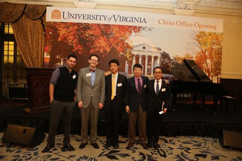 Darden Evening Mba by Darden S Involvement With The Uva China Office Opening