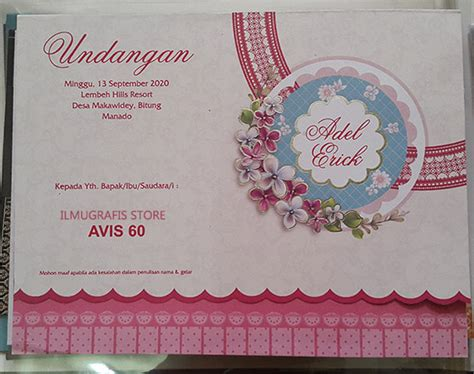 Blangko Undangan Avis 61 katalog undangan avis album 2