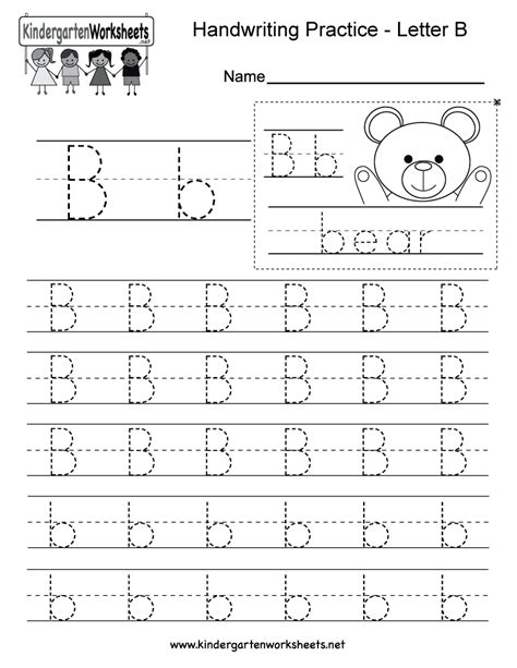 worksheets for preschool letter b free printable letter b writing practice worksheet for