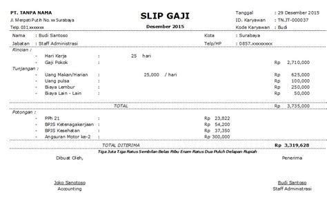 format slip gaji pdf contoh slip gaji yang baik dan benar cara buat surat
