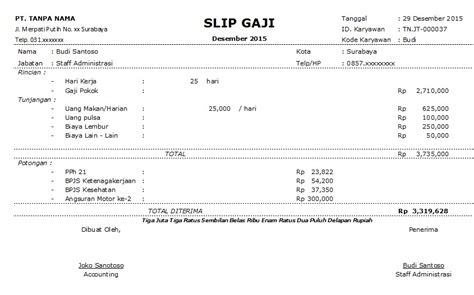 format slip gaji polri contoh slip gaji yang baik dan benar cara buat surat