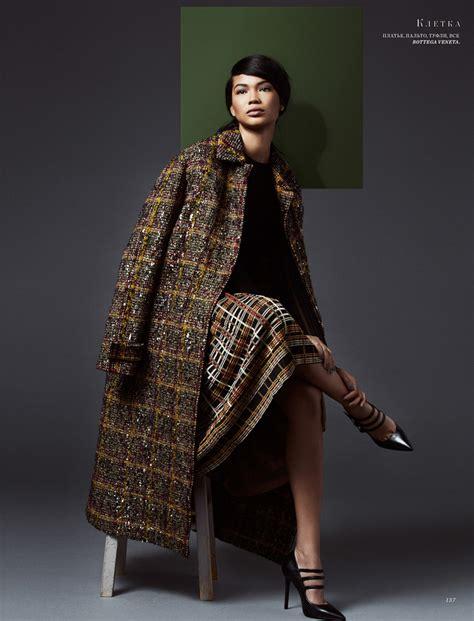 In Harpers Bazaar 2 by S Bazaar Kazakhstan September 2016 Chanel Iman By
